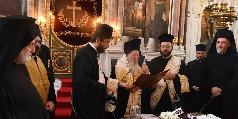 На встрече иерархов Константинопольского Патриархата обсуждался богословский диалог в рамках экуменического движения