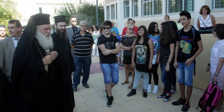 Архиепископ Иероним напутствовал учащихся афинских школ перед началом нового учебного года