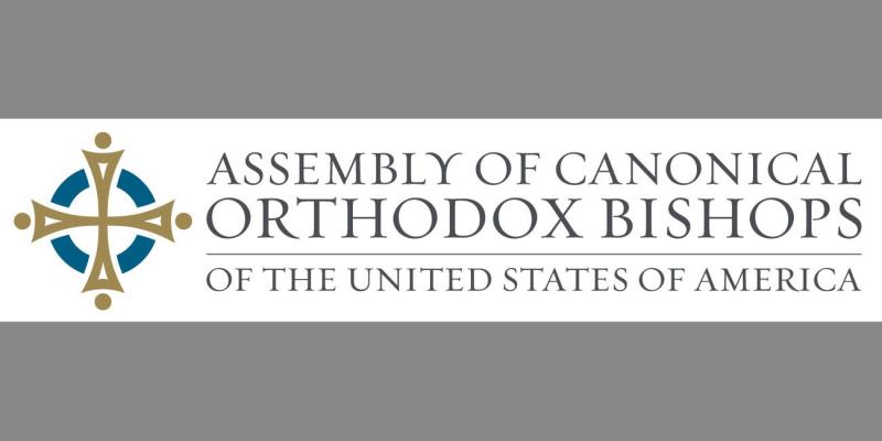 В Чикаго проходит 6-я встреча Ассамблеи канонических православных епископов США