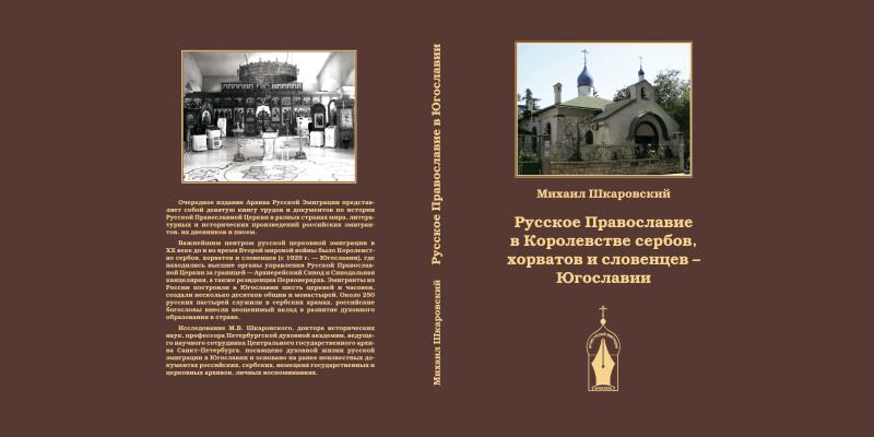 http://www.sedmitza.ru/data/2015/12/07/1237989719/2.jpg