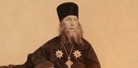 Выставка старинных церковных экспонатов проходит в КДА