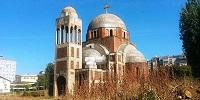 Апелляционный суд подтвердил права Сербской Православной Церкви на участок с храмом Спасателя в Приштине