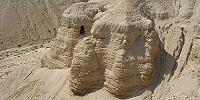 Найденные в районе Кумрана погребения подтверждают связь «Свитков Мертвого моря» с общиной ессеев