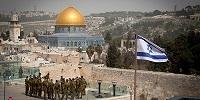 Лидеры Христианских Церквей в Иерусалиме направили письмо Дональду Трампу