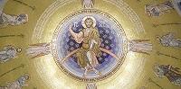 В Белграде состоялось торжественное открытие мозаик купола собора св. Саввы Сербского