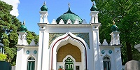 Центральная мечеть Лондона получила статус исторического памятника второго класса