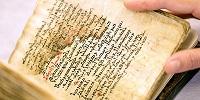 В пергаментной книге под литургическими текстами XIв. обнаружен трактат античного врача Галена