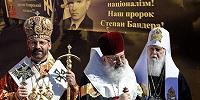 Глава украинских униатов обвинил Кремль в финансировании «экстремальных националистов» по всему миру