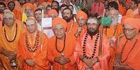 Индийский штат признал 800-летний культ лингайаты в качестве отдельной малой религии