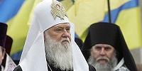 В УПЦ назвали притязания Филарета на имущество Церкви абсурдными