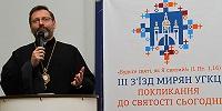 В Киеве открылся III Всеукраинский съезд мирян Украинской греко-католической церкви