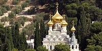 Главы церквей США требуют от Госдепартамента воспрепятствовать закону Израиля о конфискации церковной собственности