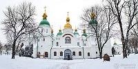 Министерство культуры Украины опровергло информацию о разрешении украинским униатам провести службу в Софии Киевской