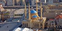 """На христианской конференции в Бейруте президент Ливана осудил план """"хаотизации"""" Ближнего Востока"""