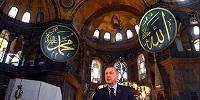 Эрдоган: Собор Святой Софии никогда не станет православной церковью