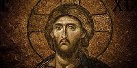 В США прошла научная конференция по христианской теологии