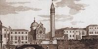 Выставка старинных гравюр «Из Венеции на Афон — путешествие бумажных икон» открывается в Венеции