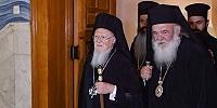 Константинопольский Патриарх и Архиепископ Афинский обсудят вопрос об украинской автокефалии