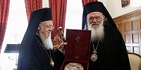 Константинопольский Патриарх Варфоломей прибыл в Афины, где встретился с Архиепископом Иеронимом