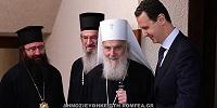 Патриарх Сербский Ириней встретился с президентом Сирии Башаром Асадом
