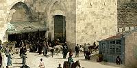 Главы христианских церквей в Иерусалиме возмущены скупкой церковной недвижимости еврейской организацией