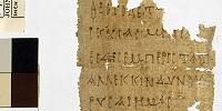 Самая ранняя из известных молитв Деве Марии написана на греческом языке в середине III века
