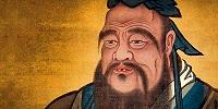Власти Китая заставляют католических пасторов цитировать Конфуция в проповедях