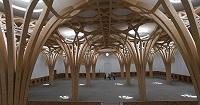 Открытие эко-мечети в Кэмбридже приурочили к визиту президента Эрдогана