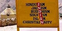 Христианские лидеры в дискуссии с правящей партией Индии подвергли критике новый закон