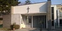 Единственная католическая церковь в Афганистане приостановила свою деятельность в связи с пандемией коронавируса