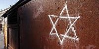 Ватикан вновь присоединился к кампании против антисемитизма