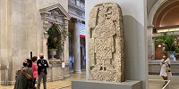 В музее Метрополитен пройдет выставка «Жизни богов: божественная сущность в искусстве майя»