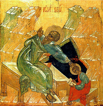 Св.Евангелист Иоанн Богослов с Прохором. Фрагмент Царских врат. Кон. XVв. (ЦМиАР).