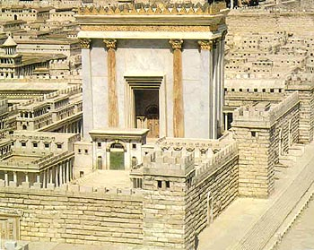 Второй храм, разрушенный римлянами в 70 г. по Р.Х. Современный макет