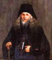 Преподобный Лев(Наголкин), старец Оптиной пустыни