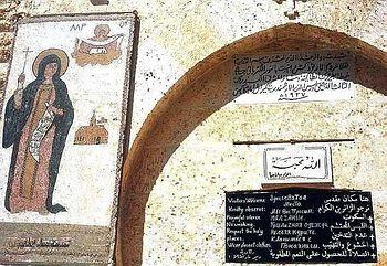Икона св. Феклы над входом в монастырь