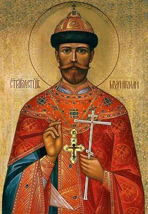Святой страстотерпец царь Николай