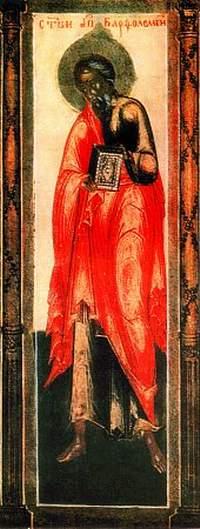 Святой апостол Варфоломей. Икона XIX в.