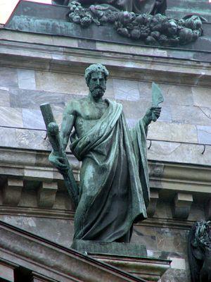 Святой апостол Варфоломей. Скульптура на углу западного фронтона Исаакиевского собора.Скульптор И.П.Витали
