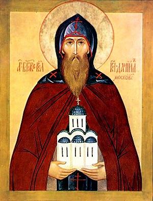 Используются технологии.  Святой благоверный князь Даниил Московский родился во Владимире в 1261 году.