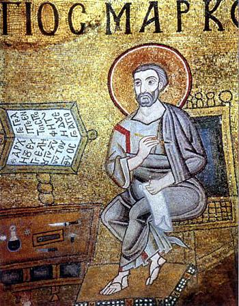 Проблема происхождения евангелия от
