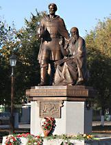 Памятник князю Юрию Звенигородскому и преподобному Савве Сторожевскому