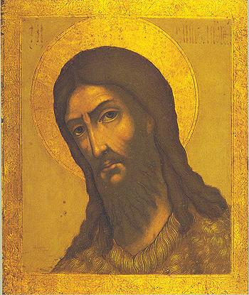 Св. Иоанн Предтеча. Москва, XVIII в.