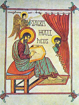 Евангелие от Матфея. Рукопись VII в.