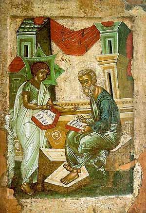 Евангелист Матфей, русская икона XV в.