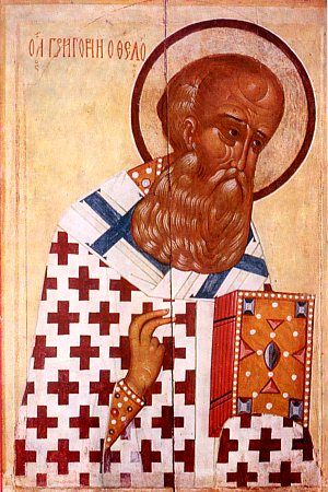 Святитель Григорий Богослов, архиепископ Константинопольский. Ростов XVI в.