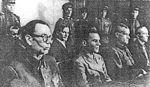 Суд над генералом А.Власовым (на переднем плане)