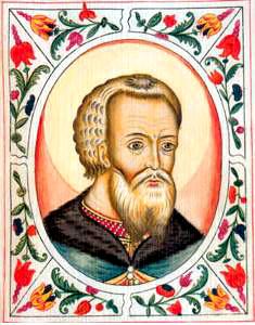 Великий князь московский Государь всея Руси Василий III Иоаннович