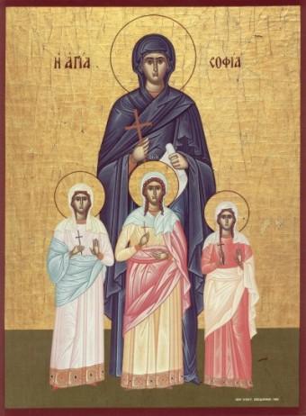 ... , Любовь и София (Византийская икона: www.sedmitza.ru/text/471596.html