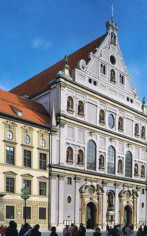 Мюнхен, ц. св. Михаила